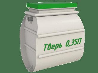 Тверь-0,35